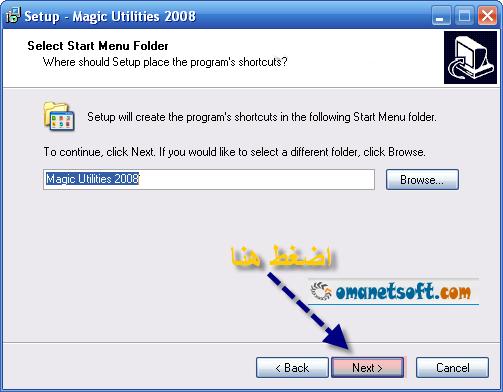 ������ ������� ������ Magic Utilities 1010.png