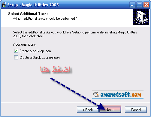 ������ ������� ������ Magic Utilities 1110.png