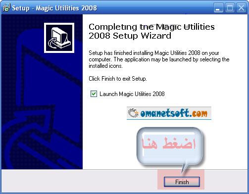 ������ ������� ������ Magic Utilities 1310.png