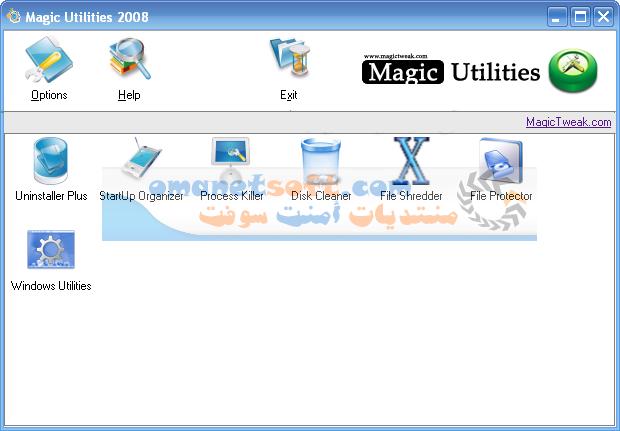 ������ ������� ������ Magic Utilities 310.png