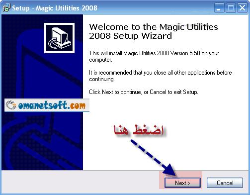 ������ ������� ������ Magic Utilities 610.png
