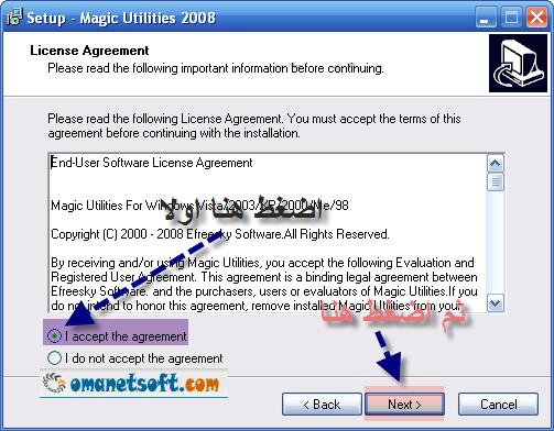 ������ ������� ������ Magic Utilities 710.png