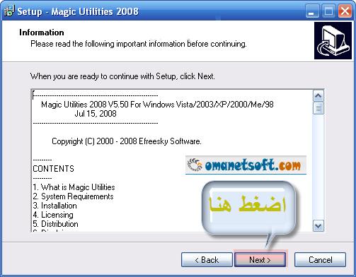 ������ ������� ������ Magic Utilities 810.png