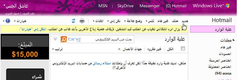 http://i40.servimg.com/u/f40/09/00/39/91/0000013.jpg