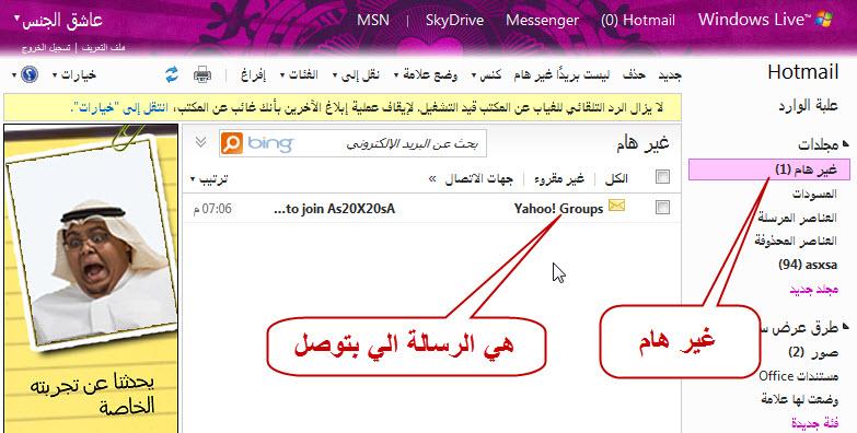 http://i40.servimg.com/u/f40/09/00/39/91/0000216.jpg