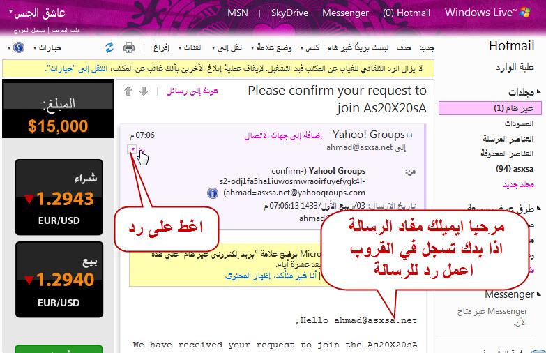 http://i40.servimg.com/u/f40/09/00/39/91/0000313.jpg