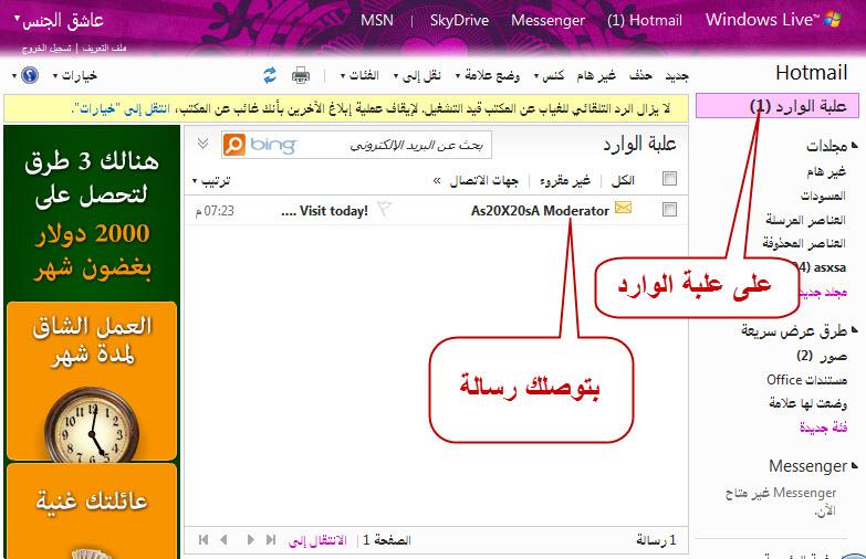 http://i40.servimg.com/u/f40/09/00/39/91/0000513.jpg