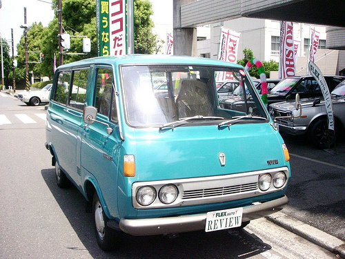 Toyota Hiace Super Custom Owners Forum