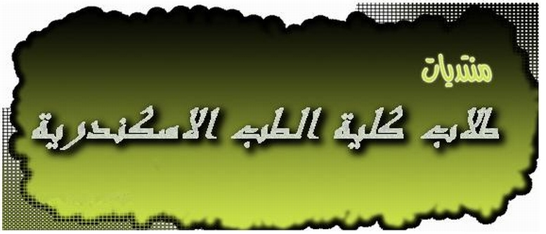 alexmed