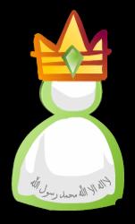 عضو جديد