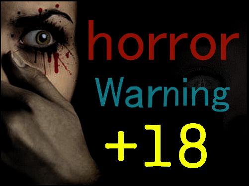 غرفة أفلام الرعب