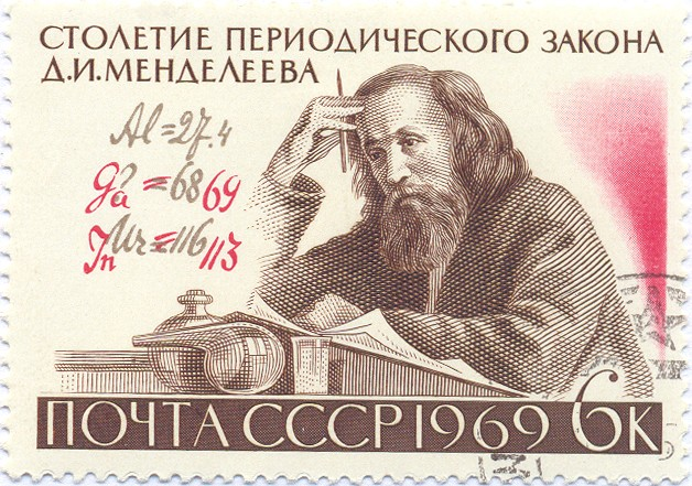 timbre commemoratif de Dmitri Mendeleev