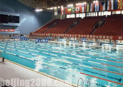 Pekin 2008 waterpolo for Piscine olympique