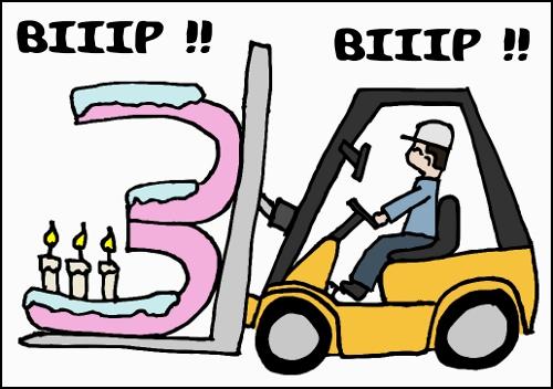 anniversaire_blog_3