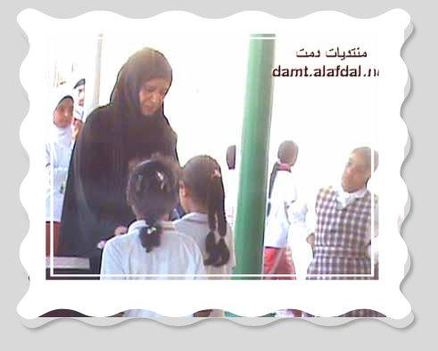 مديرة المدرسة تكرم