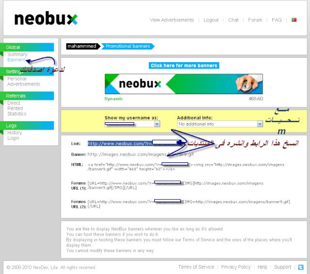 الربح من شركة Neobux شرح التسجيل واثبات الدفع وسحب المال