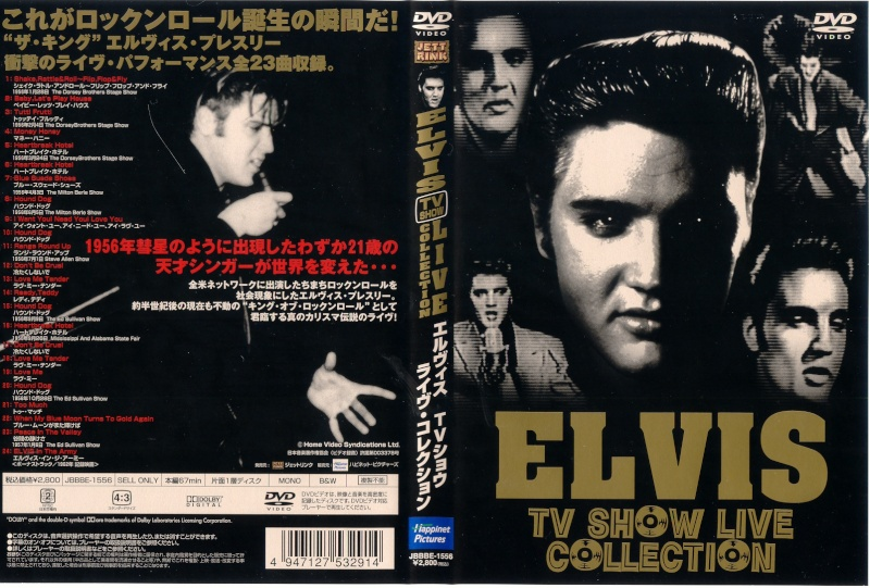 http://i40.servimg.com/u/f40/13/70/77/68/elvist10.jpg