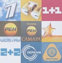 0n-line TV