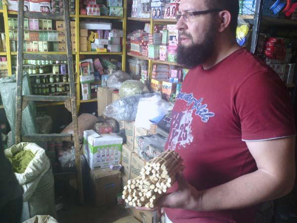 nos produits maher shop