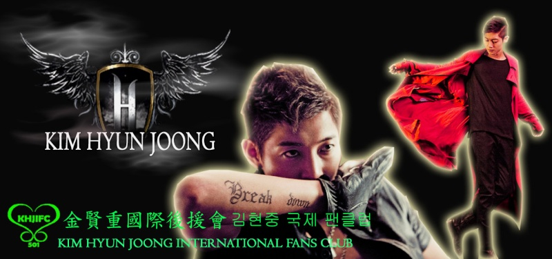金賢重國際後援會 Kim Hyun Joong International Fans Club 김현중 국제 팬클럽