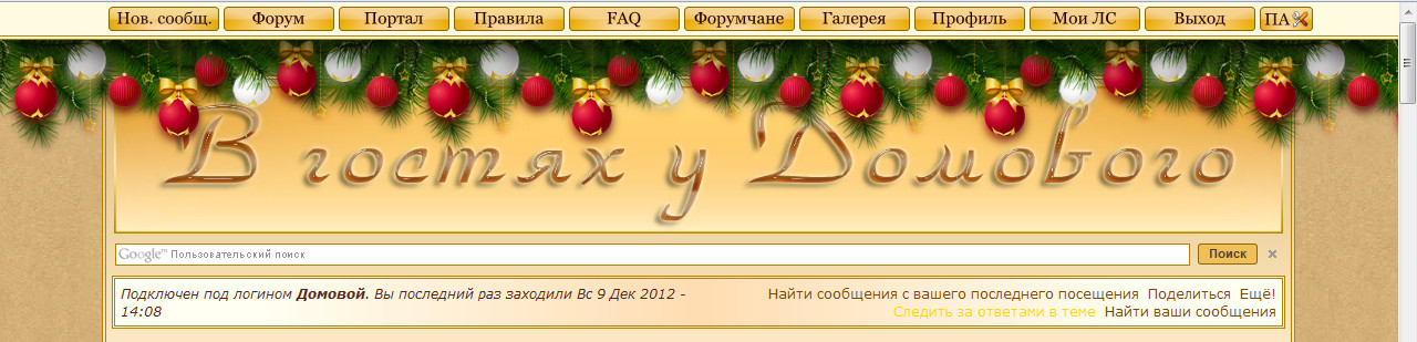 2012-113.jpg