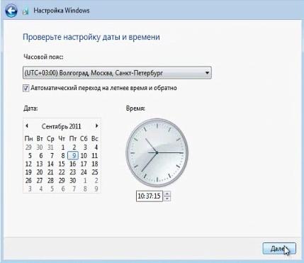 http://i40.servimg.com/u/f40/14/80/95/87/w7-1110.jpg