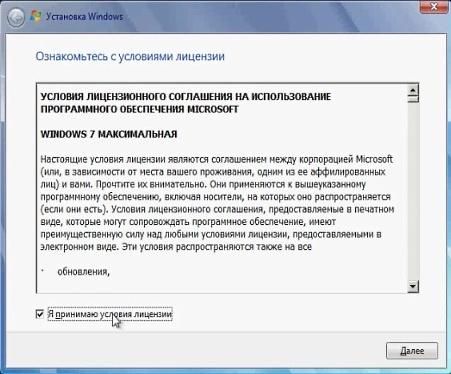 http://i40.servimg.com/u/f40/14/80/95/87/w7-310.jpg
