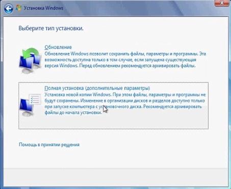http://i40.servimg.com/u/f40/14/80/95/87/w7-410.jpg