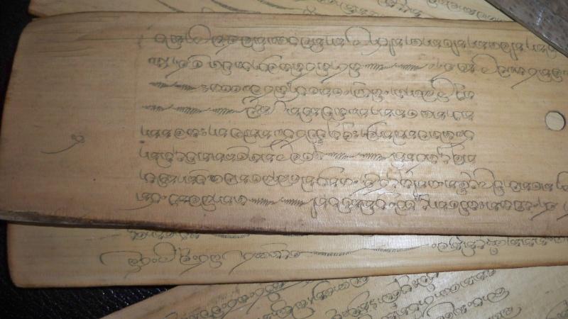criture sur papyrus entre lame de bois lontar balinais. Black Bedroom Furniture Sets. Home Design Ideas