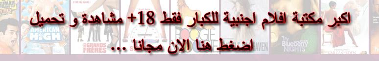 http://i40.servimg.com/u/f40/15/50/53/07/0817.jpg