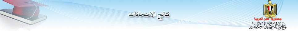 2012 2013 موقع وزارة التربية والتعليم