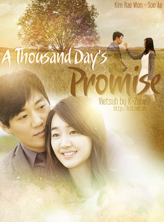 Lời Hứa 1000 Ngày - A Thousand Days' Promise (Forget Me Not) (2011) Poster
