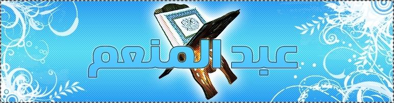 محمد و حسن