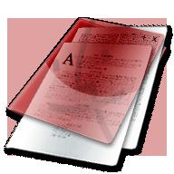 مكتبة الخطب المفرغة والمقالات