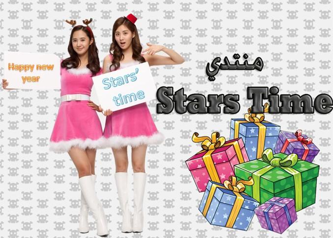♬ ♪ منتدى Star's Time ♬ ♪