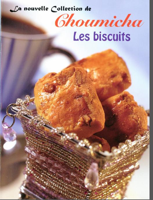 Cuisine alg rienne en t l chargement gratuit comment - Cuisine algerienne facebook ...