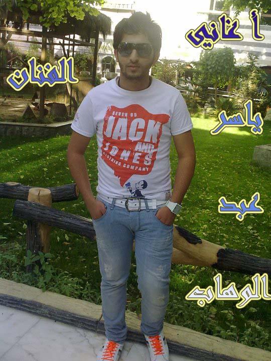 أغاني الفنان ياسر عبد الوهاب