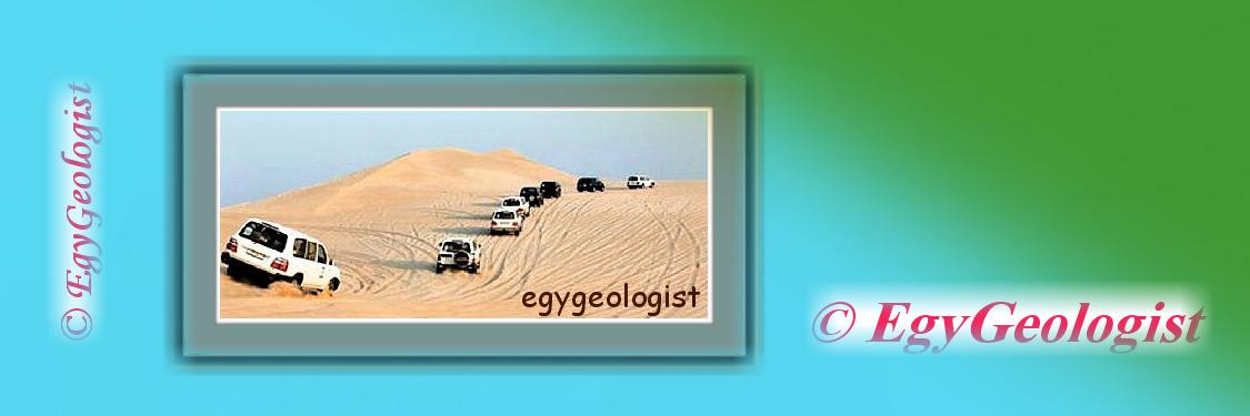 الجيولوجى المصرى   EgyGeologist