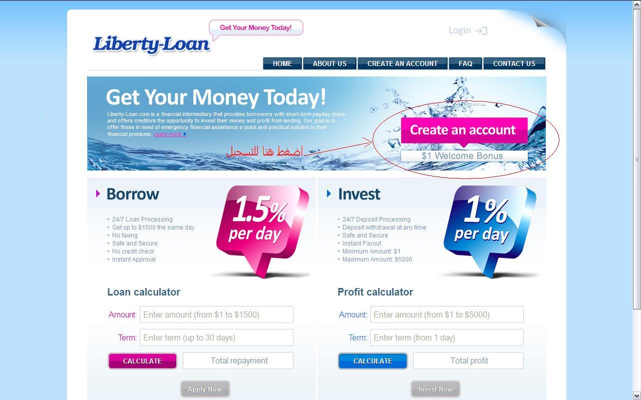 شركة liberty-loan اعلان استثمار هدية سحب regist10.jpg