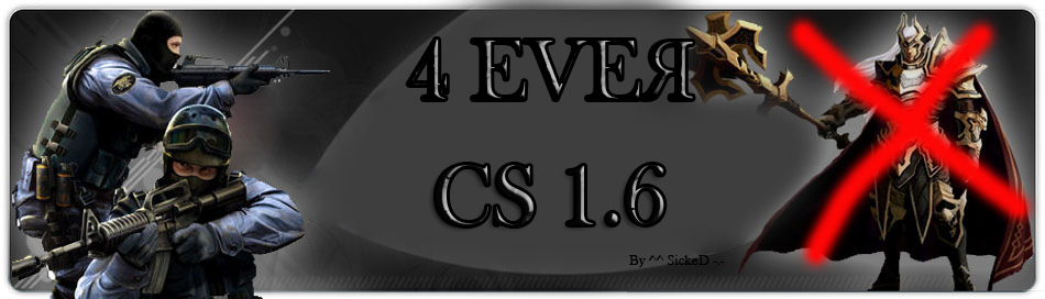 Cs 1.6 4€V€Я