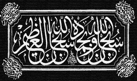 Islam2all