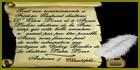 '~ Règlement, Didacticiels & Questions ~'